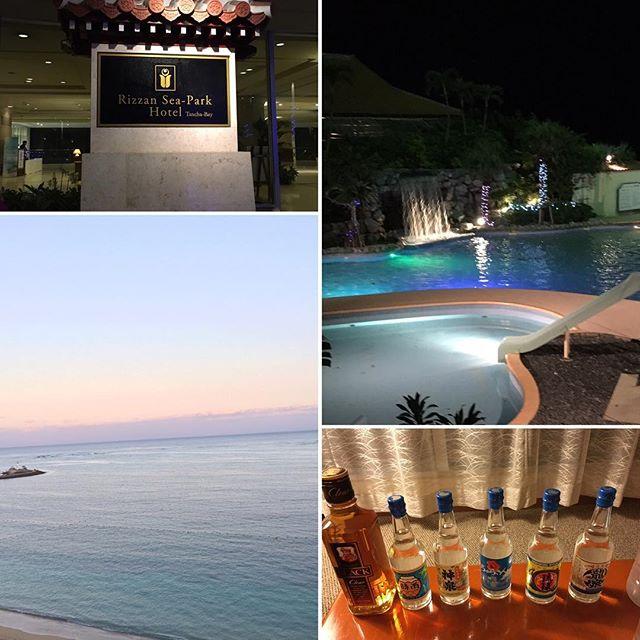 沖縄1日目の夜は泡盛飲み比べ(^ ^)朝はオーシャンビュー♪ #沖縄 #家族旅行 #泡盛 #飲み比べ #オーシャンビュー #健康整体の家つみき #健康整体