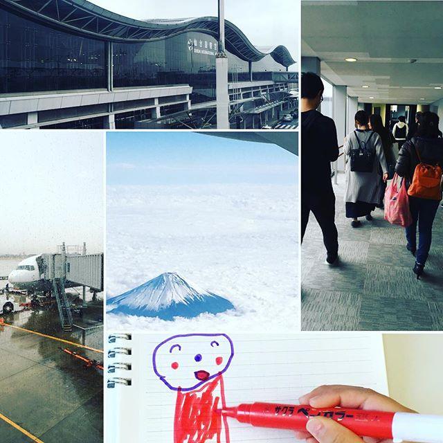 仙台空港は雨。空の上で富士山を眺め(^ ^)姪っ子に私の絵を描いてもらい癒されてます♪ #仙台空港 #富士山 #癒し #沖縄 #健康整体の家つみき #健康整体 #女性スタッフ