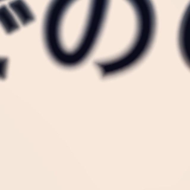 今先生と愉快な仲間たち(^ ^)(^o^)(T_T)医学院で一緒に学ぶ先生方との厳しいけど楽しい1日♪ #健康整体の家つみき #健康整体 #操体法 #仙台 #仙台操体医学院 #福島市 #fukusima #厳しいけど #楽しい #笑いあり涙あり #足関節の操法 #タバタ式トレーニング #バービー #トマトケチャップ #お寿司