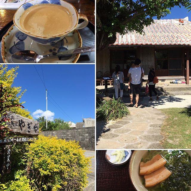 アーサそば美味しい(^ ^)今日のお昼は、沖縄のイメージ通りの建物!やぎや♪ #沖縄 #家族旅行 #あーさそば #やぎや #健康整体の家つみき #健康整体