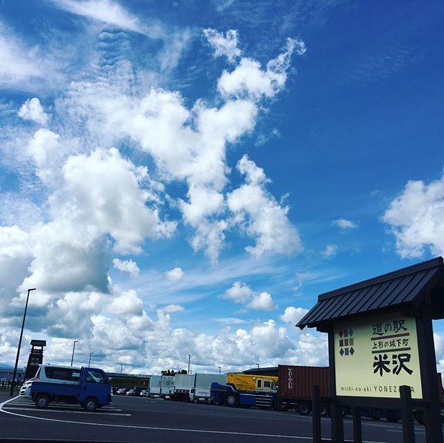 大笹生から米沢まで高速開通して初!高速をつかって快適に、米沢の道の駅と天元台高原へ