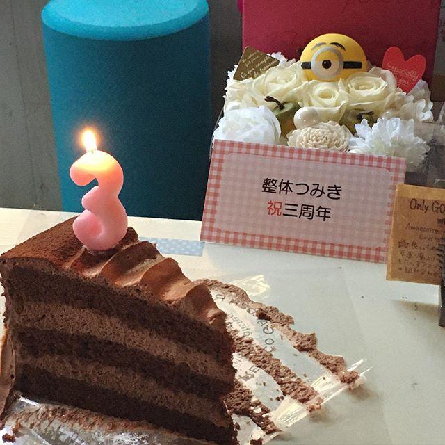 無事3周年を迎えることが出来ましたお客さんからお祝いケーキまで頂いちゃいました〜感謝