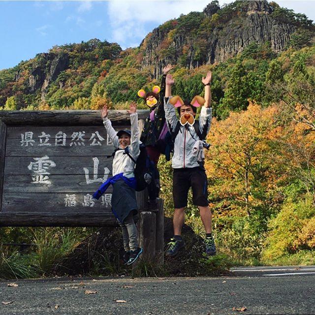 登山紅葉を見ながら、道に迷って…でも楽しかったぁ〜季節を感じるって素晴らしい!次は何しよう〜♪