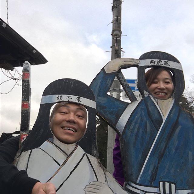 志の高く私にないものをたくさん持った素晴らしい先生が岐阜から遥々福島へ一緒に鶴ヶ城散策してきました!